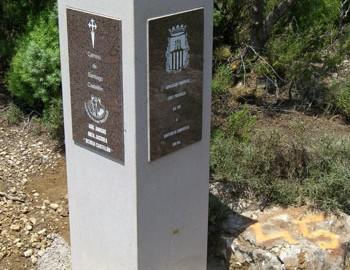 Último Mojón de piedra nº 4 (Km 164) (límite provincial)