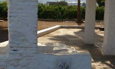 Pozo de la Ermita de Sant Roc