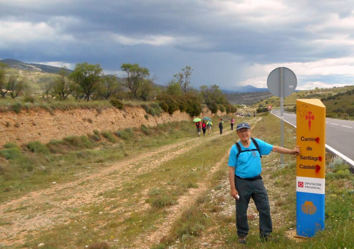 4-¬ etapa Segarro-Vallivana 2017 068